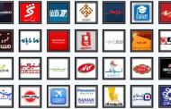 جشنواره برترینهای تبلیغات ایران ۲۵ بهمن ماه