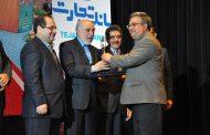 قهرمانان صنعت و برند ایران ۲ بهمن ماه معرفی میشوند