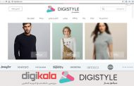 فروشگاههای اینترنتی؛ به نام محصول ایرانی، به کام برند خارجی+تصاویر