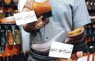 با وجود کفش تبریز جایی برای برندهای خارجی نیست