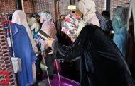 فروش پوشاک حجاب اسلامی با برند Aab در لندن