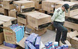 جایگاه برندسازی در کاهش قاچاق کالا