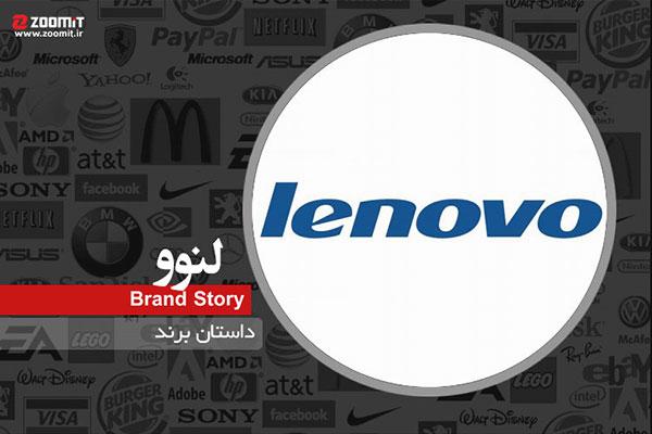 داستان برندینگ بزرگترین فروشندهی کامپیوترهای شخصی در دنیا