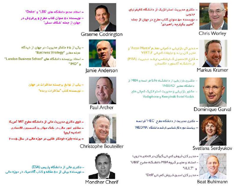 دومین دوره EMBA دانشگاه مطرح NEOMA فرانسه در تهران
